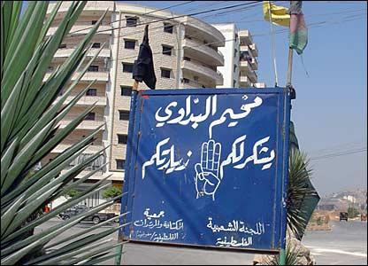 مخيم البداوي || بين اللجوء والمعاناة