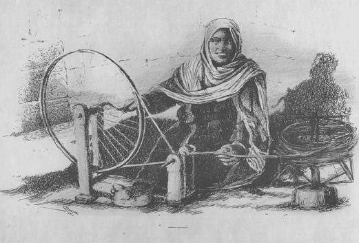 من التراث اليومي الفلسطيني