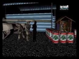 الجديد / كانت مع مولوي من طرابلس حتى عين الحلوة !!!