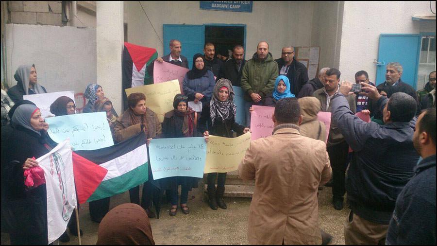 وقفة تضامنية لإتحاد العام للمرأة الفلسطينية في مخيم البداوي