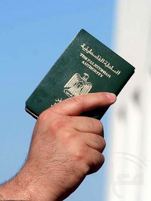 الداخلية تعتزم إصدار جواز سفر يحمل إسم دولة فلسطين