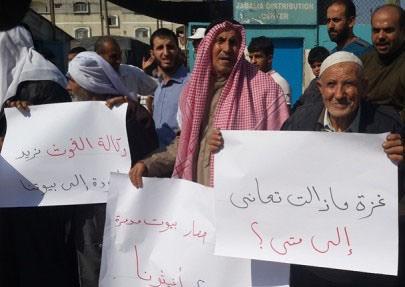 المدمرة منازلهم يغلقون مقر الأنروا بغزة