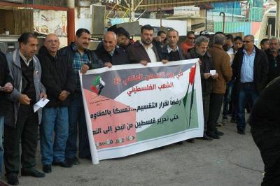 اعتصام في مخيم البداوي في ذكرى تقسيم فلسطين