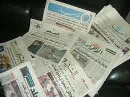 الوضع الفلسطيني في الصحافة اللبنانية
