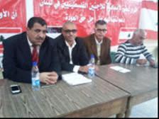 ندوة عن القضية الفلسطينية والواقع العربي في مخيم البداوي