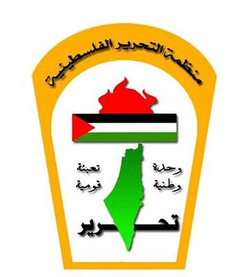منظمة التحرير وفتح في لبنان نعتا زياد أبو عين
