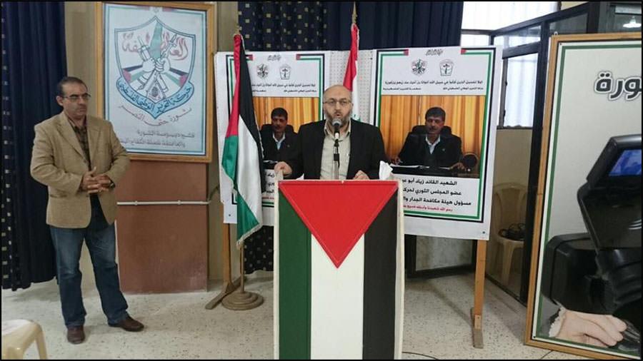 حماس تعزي فتح باستشهاد الوزير زياد أبوعين في مخيم البداوي
