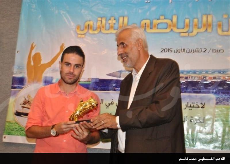فوز الفلسطيني محمد قاسم بالحذاء الذهبي كأفضل لاعب في الدوري اللبناني