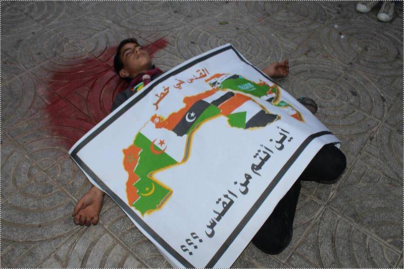 فعاليات لاطفال غزة تضامنا مع أشقائهم في الضفة والقدس