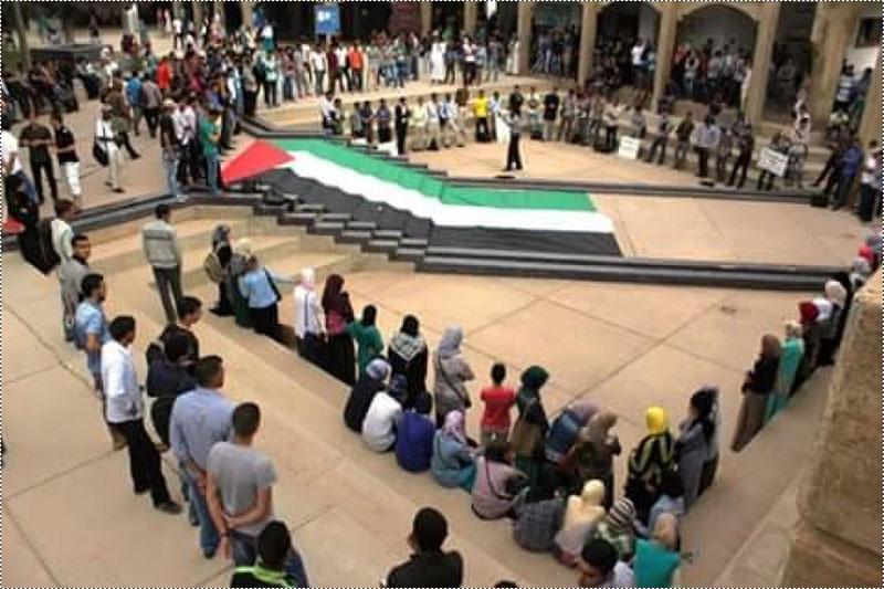 طلاب المغرب يواصلون تضامنهم مع الانتفاضة الفلسطينية