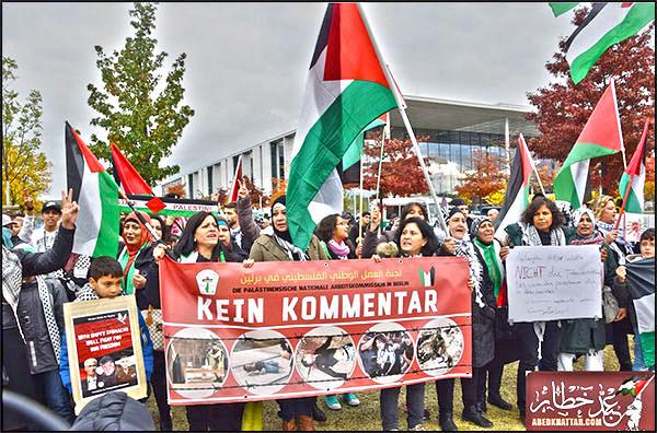 اعتصام امام مقر المستشارية الالمانية رفضا لزيارة مجرم الحرب الصهيوني نتنياهو