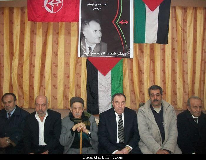 الفصائل تتقبل التعازي برحيل القائد ابو ماهر اليماني في مخيم البداوي