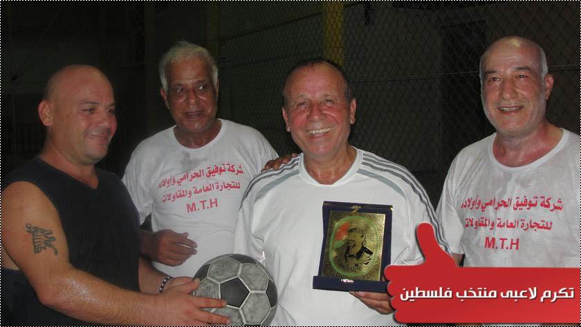 نادى الجليل الفلسطينى يكرم لاعبى منتخب فلسطين فرع لبنان