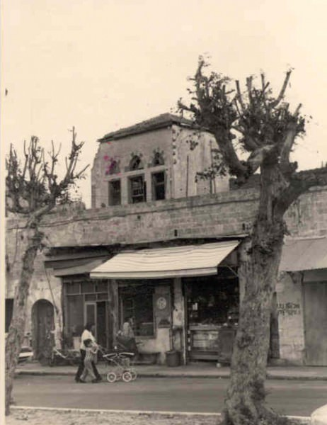 صور قديمة جداً من مدينة المجدل
