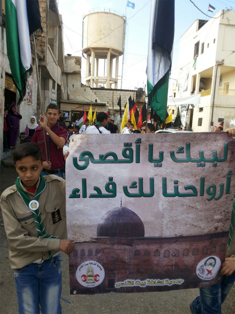 الجهاد تنظم مسيرة جماهيرية في مخيم الجليل دعماً للانتفاضة الفلسطينية
