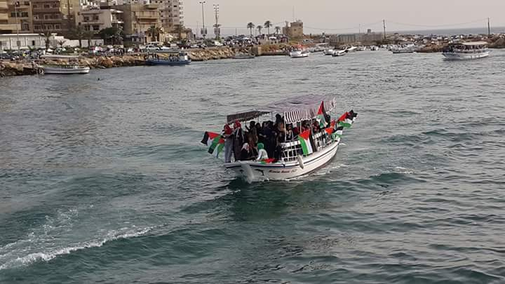 المؤسسات تحيي ذكرى النكبة 68 على كورنيش الميناء شمال لبنان