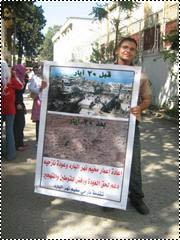 اليوم الفلسطيني يوم لكل فلسطين || النادي الثقافي الفلسطيني العربي