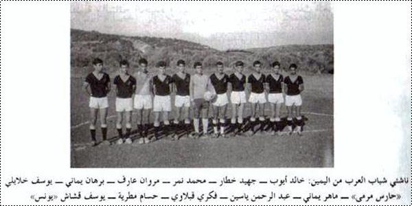 نادي شباب العرب – مخيم البداوي