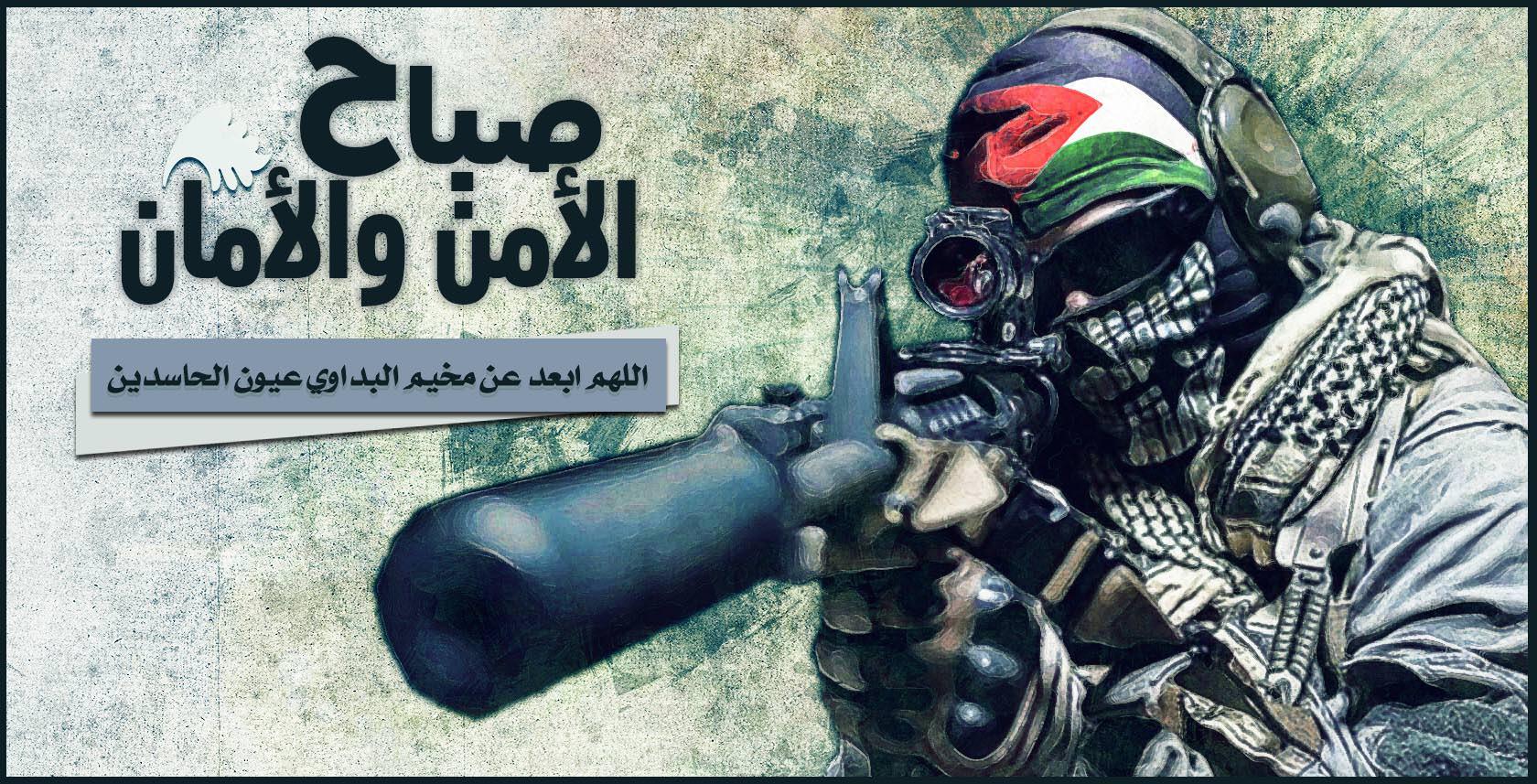 صباح الأمن والأمان || اللهم ابعد عن مخيم البداوي عيون الحاسدين