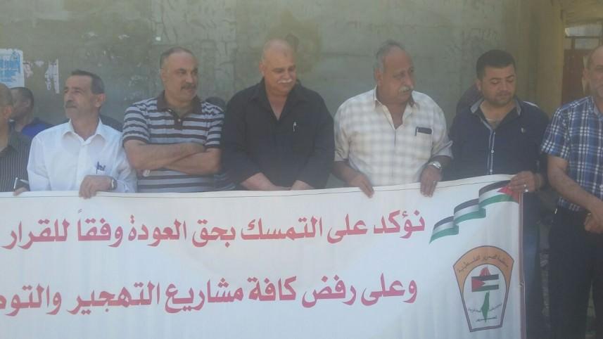 اعتصام في مخيم البداوي والبارد بمناسبة عيد العمال العالمي