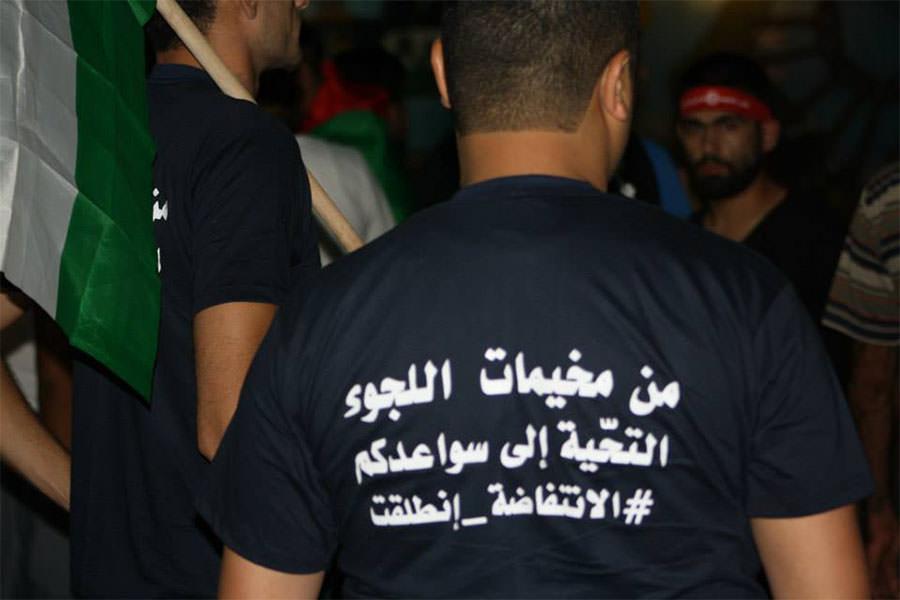 مسيرة غضب في مخيم البداوي نصرة لاهلنا في فلسطين