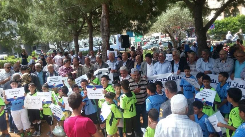 اعتصام حاشد أمام السفارة البريطانية في بيروت يحملها مسؤولية النكبة