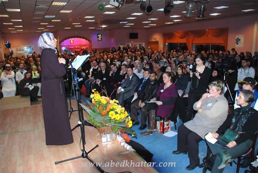 المهرجان التأسيسي للتجمع الشعبي المدني تحت عنوان هدفنا الدفاع عن حقوق سكان المنطقة
