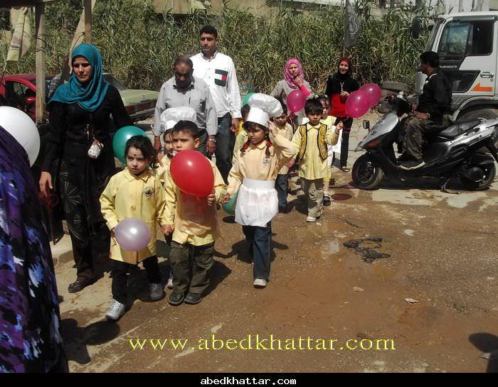 كرنفال للأطفال لمناسبة يوم العمال العالمي في مخيم البداوي