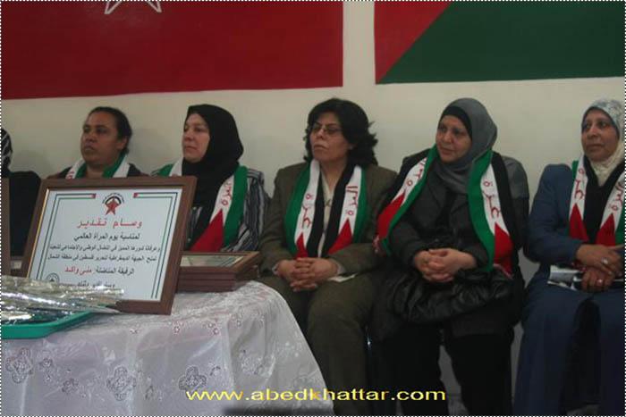 مهرجان للجبهة الديمقراطية في مخيم البداوي تكريماً للمرأة الفلسطينية