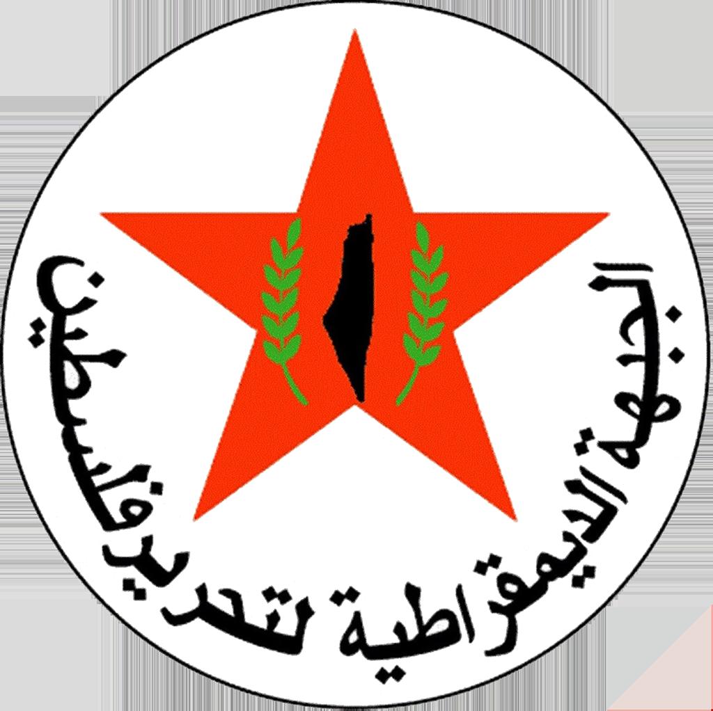 دعوة عامة في مخيم البداوي لمطالبة الاونروا تأمين الاستشفاء الشامل لاصحاب الامراض