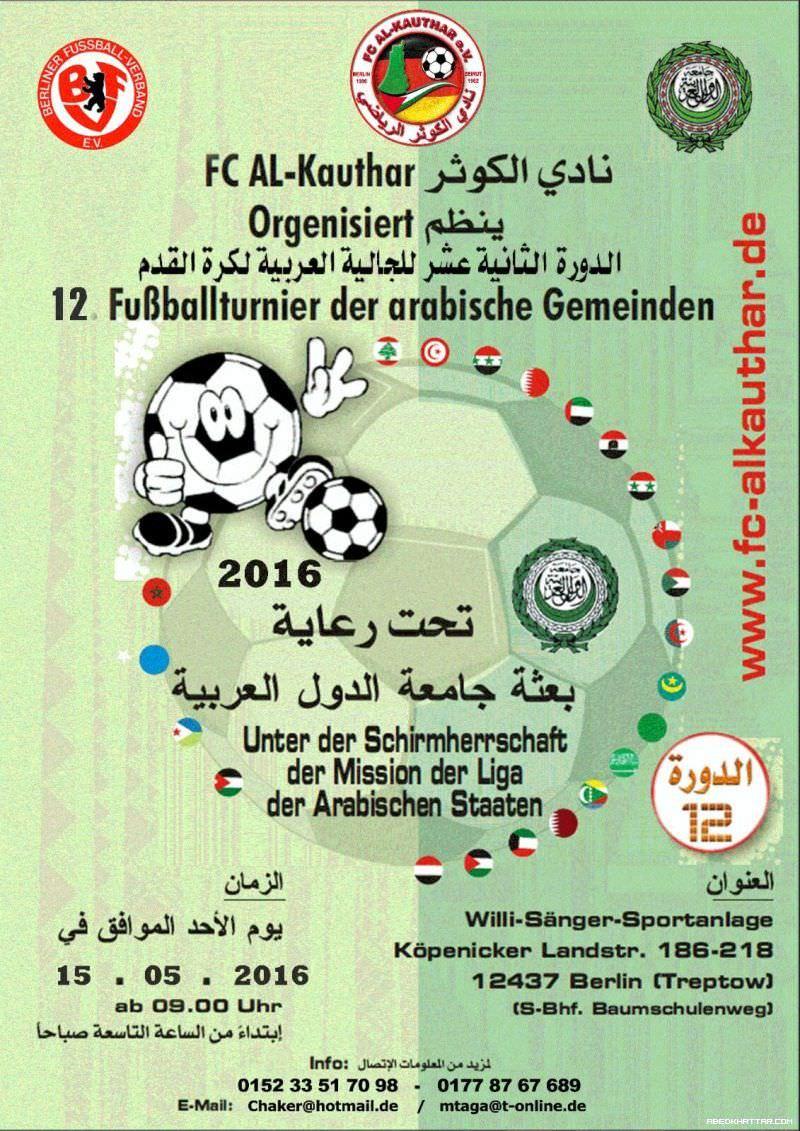 نادي الكوثر ينظم الدورة 12 للجالية العربية لكرة القدرم في برلين
