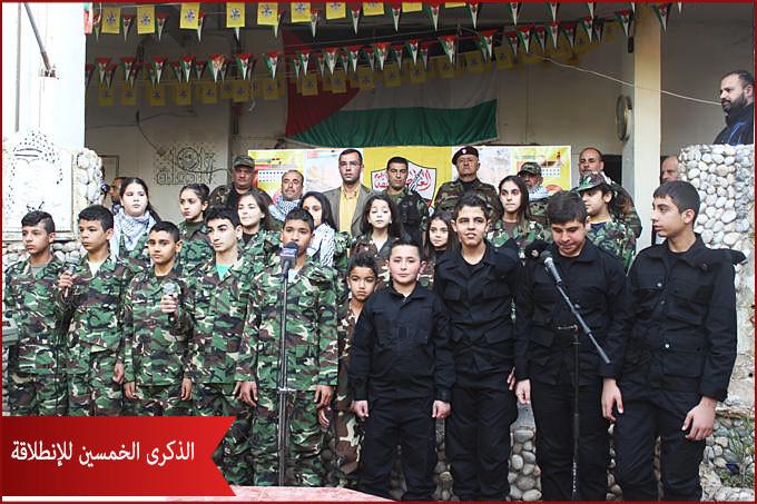 الذكرى الخمسين لإنطلاقة الثورة الفلسطينية وحركة فتح في مخيم البص