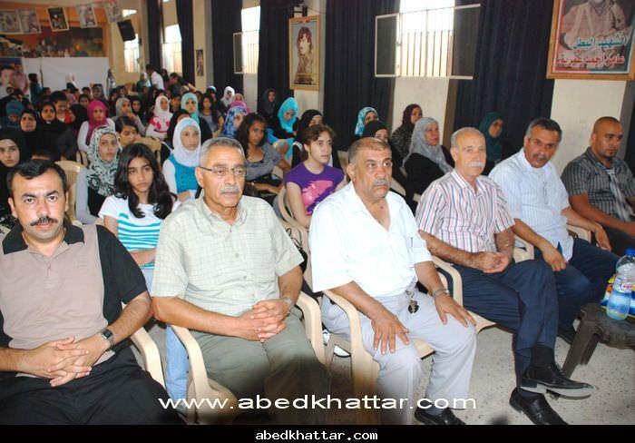 حركة فتح في منطقة الشمال تكرم الطلاب الناجحين في الشهادات الرسمية