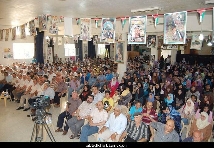 حركة فتح تكرم طلاب منطقة الشمال الناجحين في الشهادات الرسمية 2010-2011
