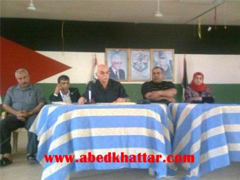 لقاء للاخوه اعضاء المؤتمر الحركي العام السادس في مخيم البداوي