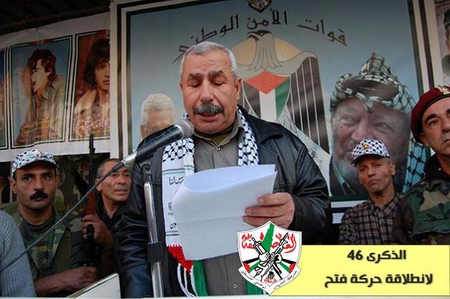 مسيرة في مخيم البداوي بالذكرى 46 لانطلاقة حركة فتح