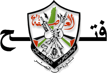 معرض صور للقائد الرمز ياسر عرفات في مخيم البداوي