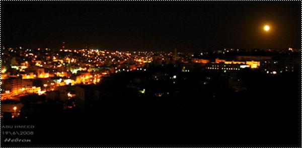 مجموعة صورة من مدينة الخليل في الضفة الغربية