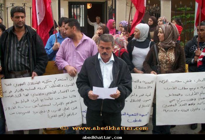 اعتصام تضامني مع المعتقلين والاسرى امام مركز الصليب الاحمر الدولي