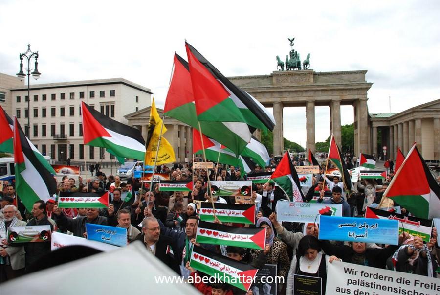 وقفة احتجاج أمام السفارة الاميركية تضامناً مع الأسرى في سجون إسرائيل