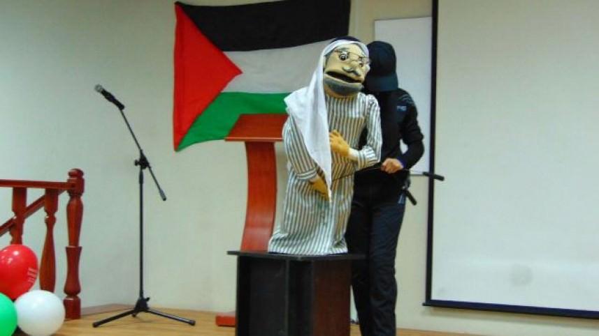 الجامعة اللبنانية الدولية في صور تحيي ذكرى يوم الأرض
