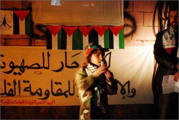 اعتصام واضاءة الشموع في مخيم البداوي دعماً لأهلنا في غزة