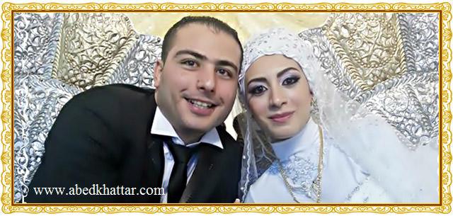 حفل زواج الأخ لؤي ابو شيخه والانسة قمر سامر زيد .. ألف مبروك