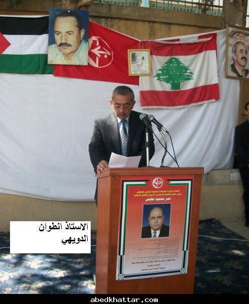 مروان عبد العال في مهرجان يوم الارض في مخيم البداوي