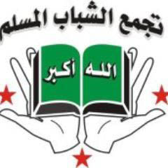 تجمع الشباب المسلم في مخيم عين الحلوة يعلن حل نفسه