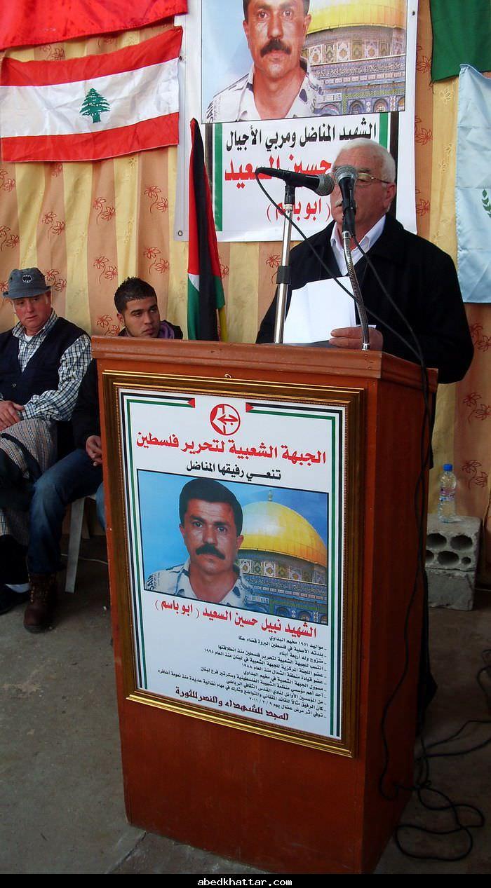مهرجان تابيني حاشد للرفيق نبيل السعيد في مخيم البداوي