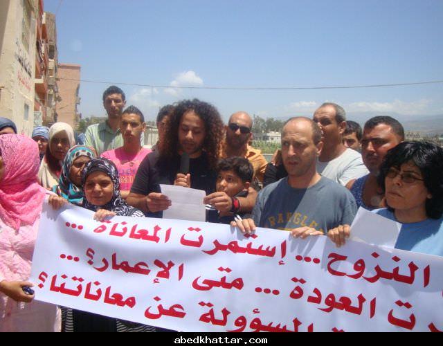 إعتصام في مخيم نهر البارد بالتزامن مع زيارة المفوض العام للإونروا
