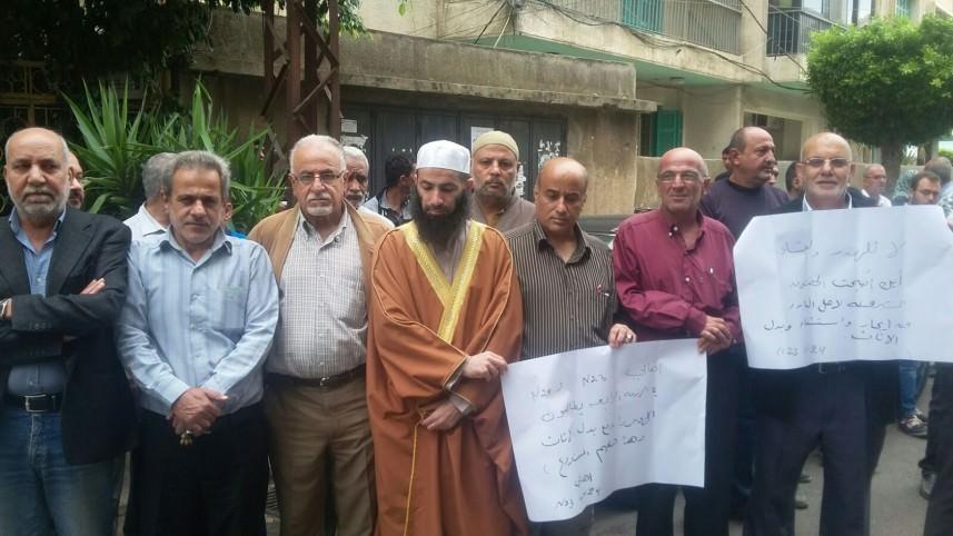اعتصام لأبناء مخيم البارد أمام مقر الأونروا احتجاجاً على التقليصات