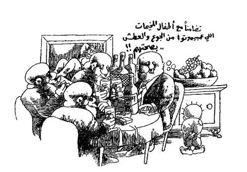 ناجي سليم حسين العلي [ 1937 إلى 29 اغسطس 1987 ]