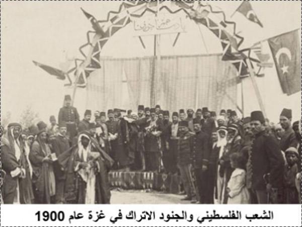 صور نادرة لفلسطين في العهد العثماني